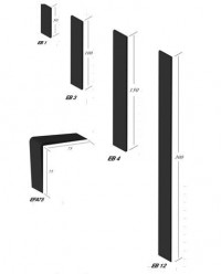 Quantum PVC Accessories- Flat Skirtings & Buffer Strips